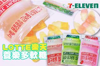 每包只要45元起,即可享有韓國【LOTTE 樂天】養樂多軟糖〈10包/20包/30包/40包/60包,口味可選:香蕉/優格/草莓/蘋果〉