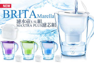只要208.3元起,即可享有德國【BRITA】Marella濾水壺3.5L組/MAXTRA PLUS濾芯組等組合