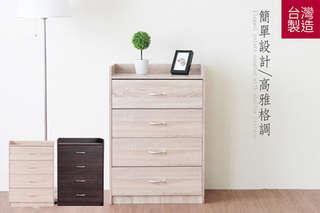 只要1099元起,即可享有【Hopma】台灣製造-四抽斗櫃/四層五抽斗櫃/五層六抽斗櫃1入,多款顏色可選