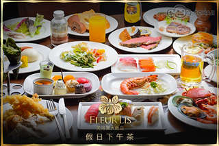 只要599元,即可享有【芙洛麗大飯店】單人假日下午茶 ‧ 食譜自助百匯餐吃到飽
