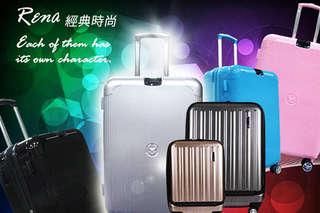 只要1080元起,即可享有【RAIN DEER】雷納經典條紋PC+ABS硬殼行李箱/時尚拉絲紋PC+ABS霧面海關鎖拉桿行李箱(20/24/28吋)等組合,多種顏色可選