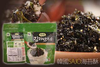 每包只要79元起,即可享有韓國SAJO海苔酥〈任選二包/四包/八包,口味可選:原味/蔬菜〉