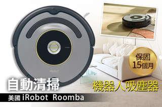 只要8999元,即可享有美國【iRobot】Roomba 630 機器人吸塵器一台 + 原廠三腳邊刷三支 + 原廠AeroVac1濾網六片 + 清潔刷一支 + 防撞條一條 + 保護貼一張 + 保固15..