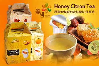 每盒只要234元起,即可享有【韓國Honey Citron Tea】膠囊蜂蜜柚子茶/紅棗茶/生薑茶〈任選3盒/6盒/9盒/12盒〉