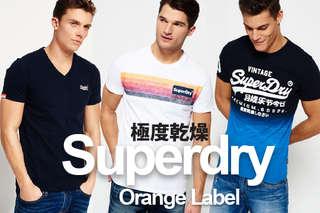 只要980元起,即可享有【Superdry極度乾燥】男款Superdry Orange Label復古刺繡T恤/男款潮流經典圖案T恤任選一入,多種款式可選,部份尺寸可選:S/M/L/XL/XXL
