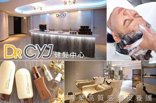 只要699元起,即可享有【DR. CYJ健髮中心】A.頭皮賦活蘊髮養護 / B.光亮胜肽科技護髮