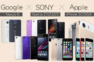 只要3580元起,即可享有【Apple】iPhone 5C 16GB/iPhone 5S 16GB/iPhone 6 16GB智慧型手機/【SONY】Xperia Z 5吋/Xperia Z1 5吋/..