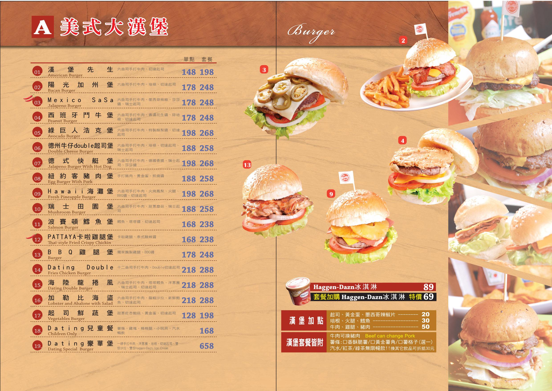 sucht kanton the mann zug dating burger frau  Burger king dating site - Find Me A Woman.